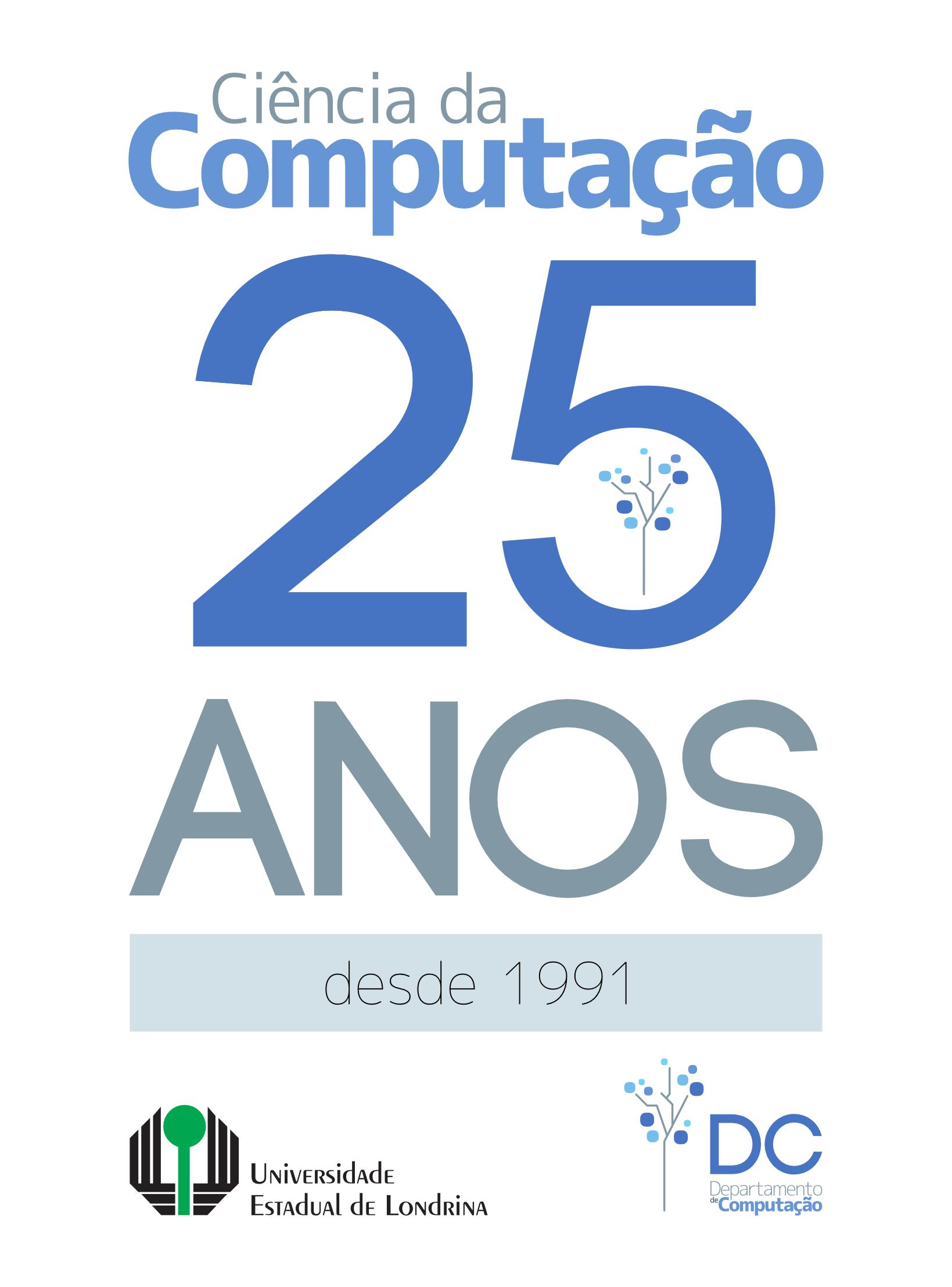 cc_25_anos